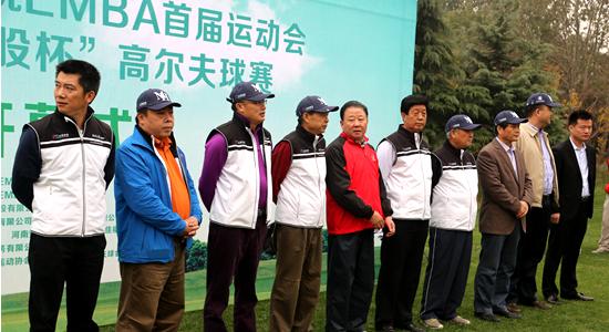 郑州大学EMBA高尔夫球大赛