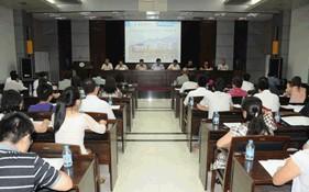 西北工业大学EMBA教授张炜为管理学院师生开展创新专题讲座