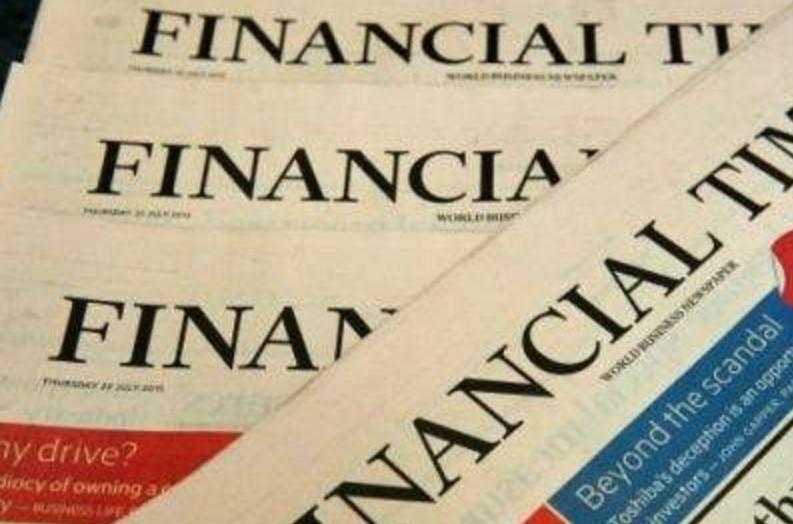 《金融时报》全球EMBA排名,国内4个项目进十强