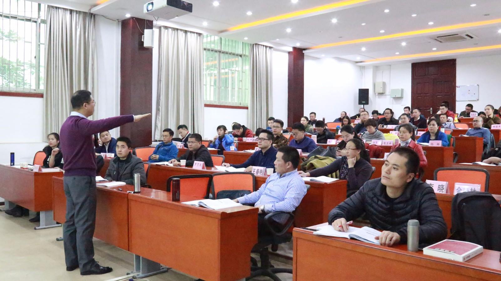 贵州大学EMBA十二、十三期班《战略营销与品牌管理》课程顺利结束