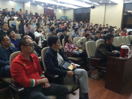 西南交大EMBA-中国宏观经济走势和政策取向