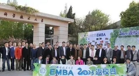 中国科学技术大学EMBA2017樱花节校友返校日即将举行