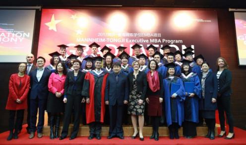 2017年同济大学EMBA毕业典礼于3月举行