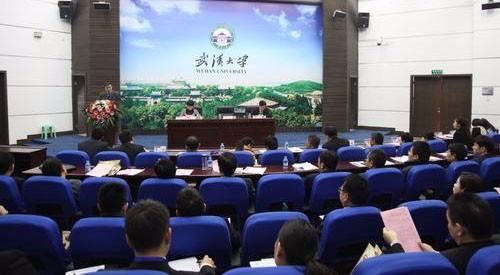 武汉大学EMBA2017年首次课程圆满结束