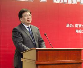 2017年南京大学EMBA论坛成功举行