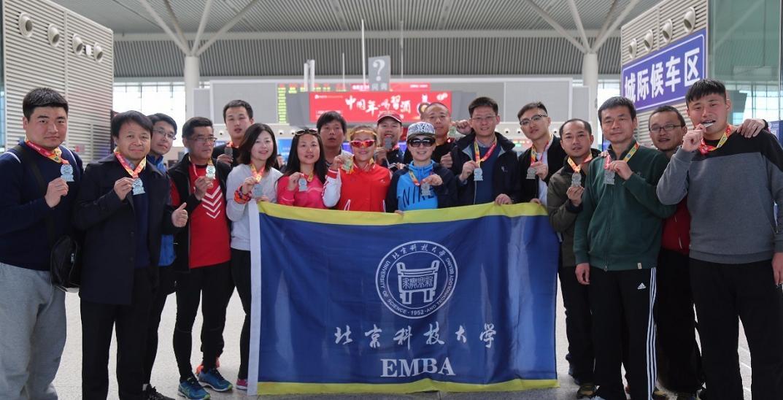北京科技大学EMBA师生参加郑开国际马拉松比赛