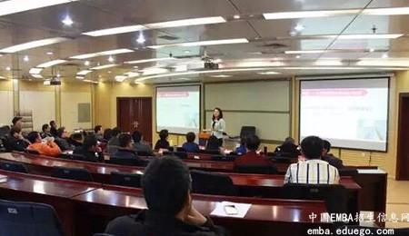 华中科技大学EMBA沙龙分享会成功举办