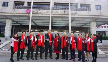 祝贺华南理工大学EMBA乔明明校友所在创能科技挂牌新三板!