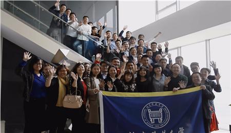 北京科技大学EMBA企业课堂走进上海医药
