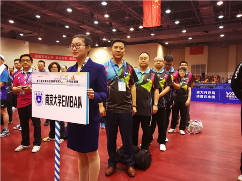 南京大学EMBA乒乓球俱乐部乒乓球联赛载誉归来