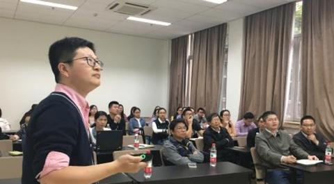 英国曼彻斯特大学会计学教授来重庆大学进行学术交流
