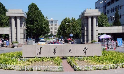 清华大学高级工商管理总裁研修班学员学习心得分享
