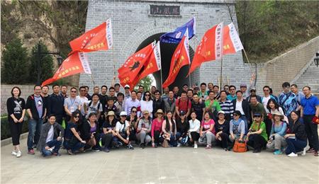 云南大学EMBA学员赴延安接受革命传统教育