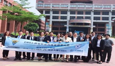南京大学EMBA荣获商管联盟杯案例比赛金奖