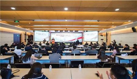"""清华五道口EMBA""""一带一路""""东南亚项目首期班的开学典礼"""