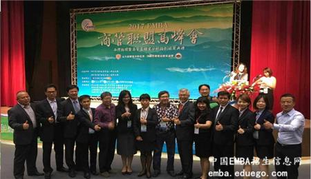 东南大学EMBA学员喜获商管杯个案论剑赛两岸组银奖