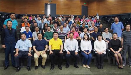 天津财经大学EMBA2016级北京班5月开课纪实