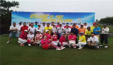 华南理工大学EMBA备战中国名校EMBA高尔夫联盟比赛!