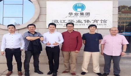 云南大学EMBA校友企业参加重点产业招商引资推介会