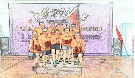广西大学EMBA2017年气排球比赛正在招商