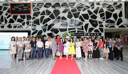 华南理工大学EMBA参访活动走进励丰文化
