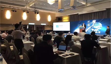 长江商学院EMBA论坛走进台北:中国企业的商业模式创新