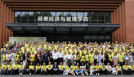 上海交通大学EMBA第十二届校友返校日隆重举办