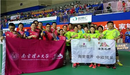 南京理工大学EMBA羽毛球协会取得华东商羽邀请赛团体赛冠军!