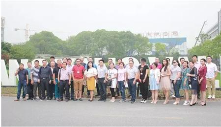 同济大学EMBA迎来了湖南大学EMBA师生访问