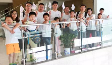 南京大学EMBA、国际EMBA第二届家庭日即将开始