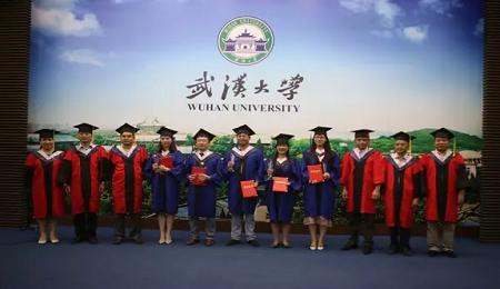 武汉大学EMBA2016-2017届硕士专业学位授予仪式隆重举行