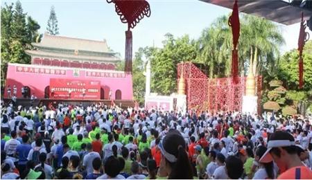 北大汇丰EMBA热烈庆祝中国共产党96周年华诞