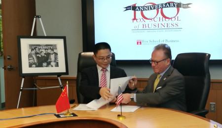 中国科学技术大学与美国天普大学EMBA项目合作协议签署