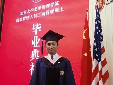 吴奇隆北大EMBA毕业,不知其含金量如何?