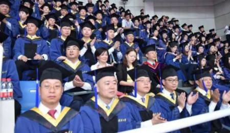 清华五道口金融EMBA同学毕业感言