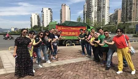 湖南大学EMBA抗洪赈灾在路上!