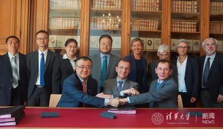 清华大学EMBA引领中法高等教育合作交流