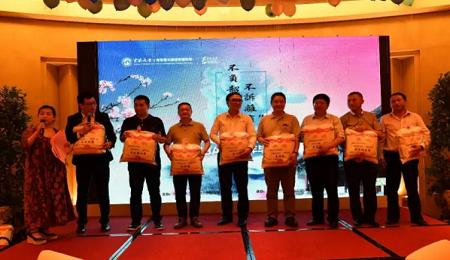 云南大学EMBA2017届毕业晚会顺利举行