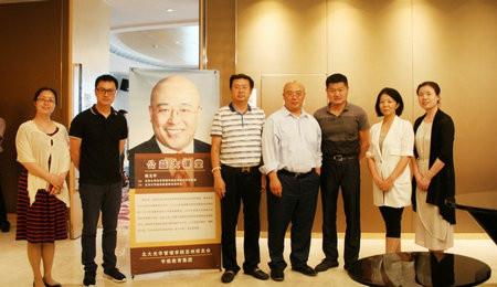 北大光华EMBA苏州校友会2017年夏季活动顺利举办