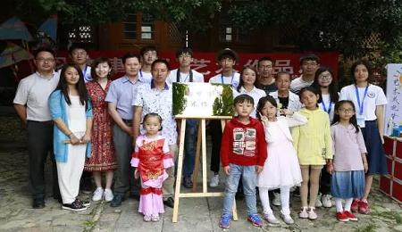 天津大学EMBA赴云南凤羽开展社会实践