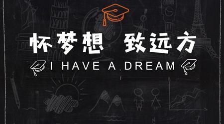 98%中国职场人愿提升, 41%愿花10万以上读EMBA