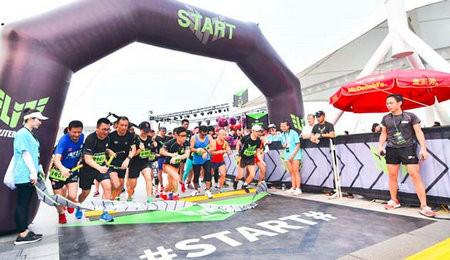 EliteRun精英跑EMBA专场在上海举行