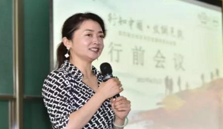 清华大学EMBA首创体验式课程《行知中国》出征在即