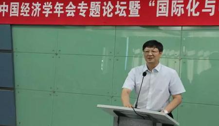 中国经济学年会首届专题论坛在内蒙古大学EMBA举行