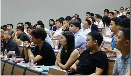 北大汇丰EMBA第20期与教授下午茶活动结束