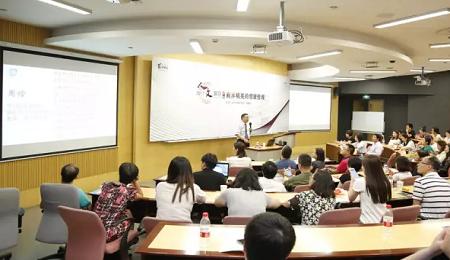 """复旦大学EMBA举办""""商界精英的健康管理""""讲座"""