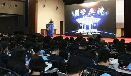 上海财经大学EMBA2017级研究生开学典礼举办
