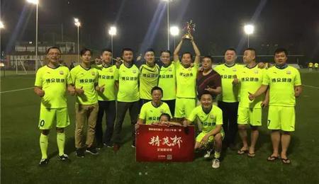 """湖南大学EMBA足球俱乐部:""""老男孩们""""的时光逆袭"""