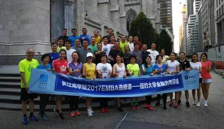 长江商学院EMBA海外选修课之美东游学记