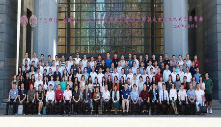 南开大学EMBA天津校友会成立仪式圆满举行